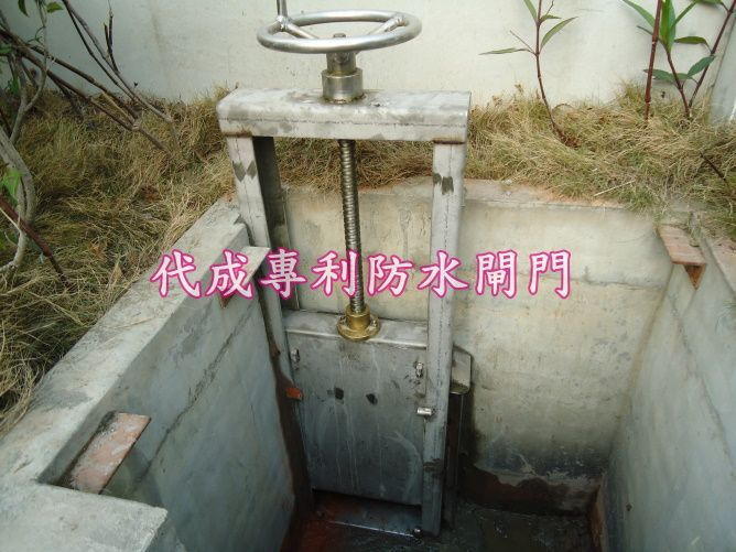 Dai Chen DCSD-03 Manual Ditch Watertight Gate